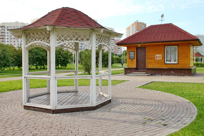 Парк имени Артёма Боровика